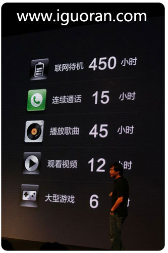 小米手机全新发布