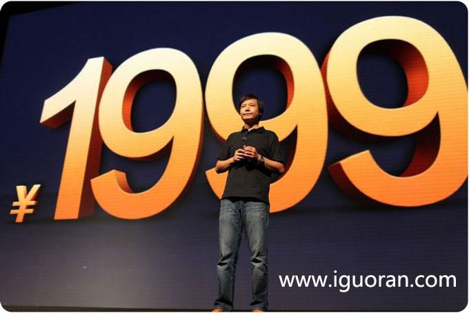 小米手机价格1999元