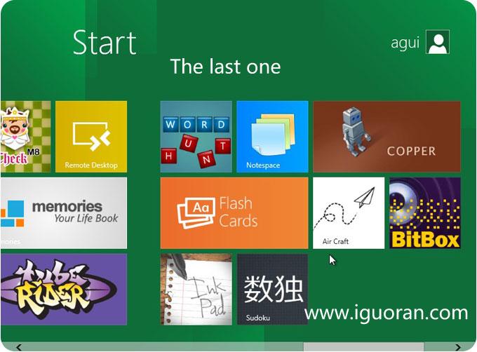 Windows8第三界面