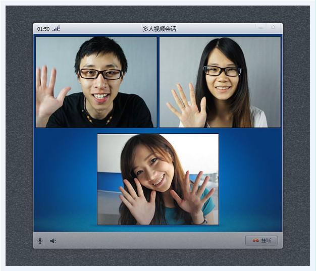 qq2011多人视频