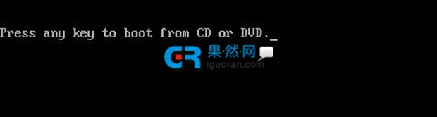 命令行DVD启动